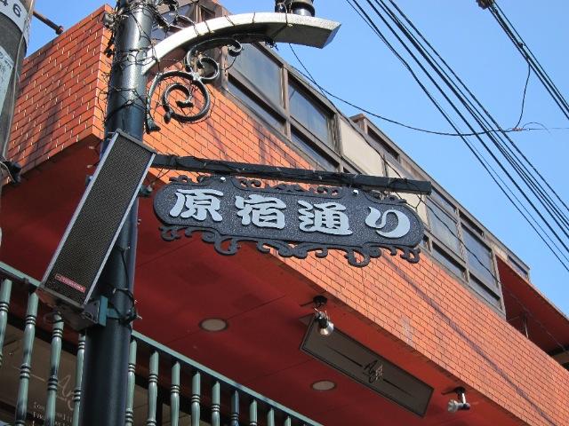 jishin_tokyo_city2011318_09.JPG