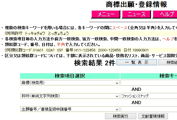 kawase_20140321_02.jpg