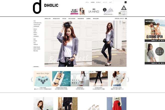 出典cdn.fashionsnap.com. 韓国ファッションを集めたECサイト