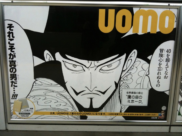 onepiece_poster_shibuya_13.jpg