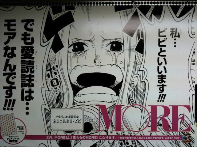 onepiece_poster_shibuya_7.jpg