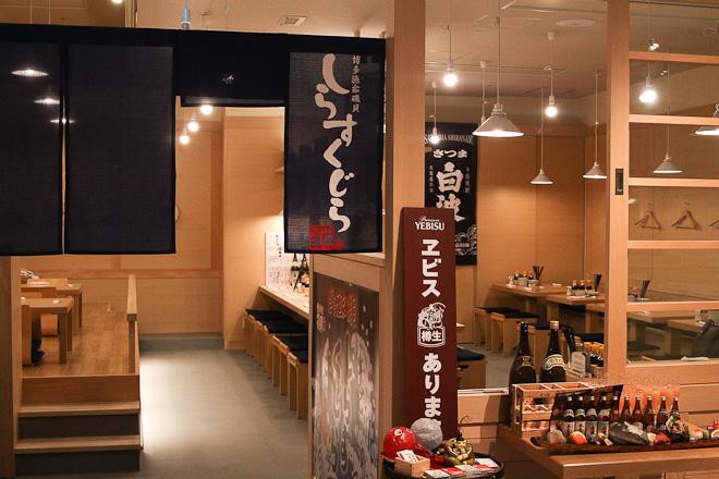 shibuya-hikarie-04-24-12-004.jpg