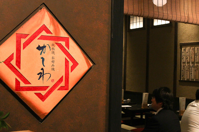 shibuya-hikarie-04-24-12-007.jpg