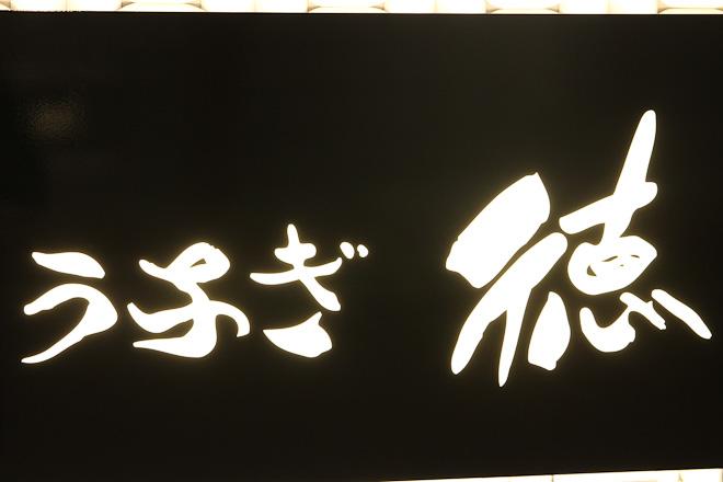 shibuya-hikarie-04-24-12-040.jpg