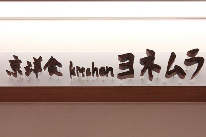 shibuya-hikarie-04-24-12-043.jpg