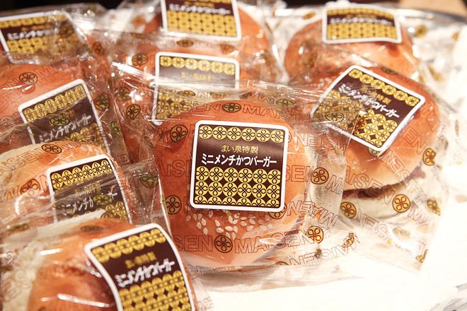 shibuya-hikarie-04-24-12-050.jpg