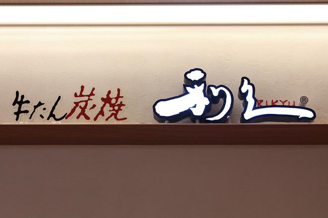 shibuya-hikarie-04-24-12-051.jpg