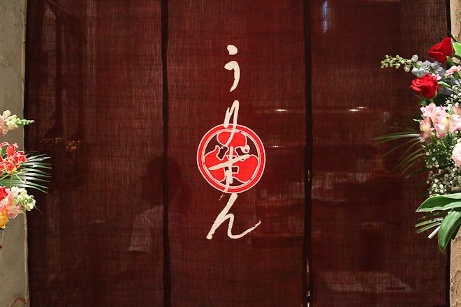shibuya-hikarie-04-24-12-057.jpg