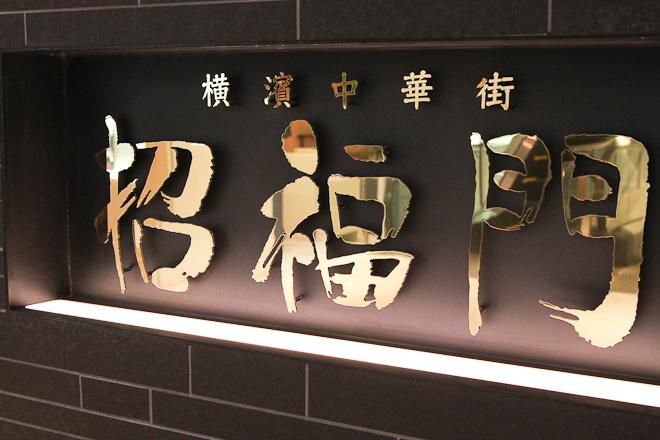 shibuya-hikarie-04-24-12-063.jpg