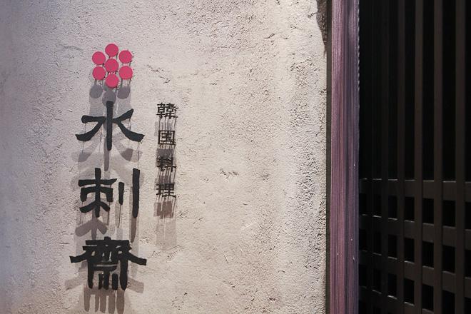 shibuya-hikarie-04-24-12-066.jpg