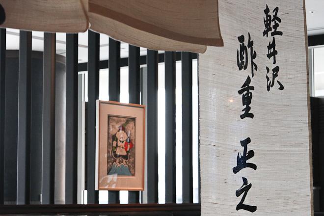 shibuya-hikarie-04-24-12-072.jpg