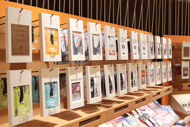 shibuya-hikarie-04-24-12-286.jpg