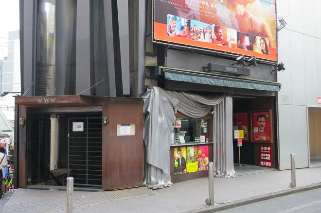 shibuya_theatre-20140702_002.jpg
