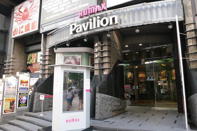 shibuya_theatre-20140702_006.jpg