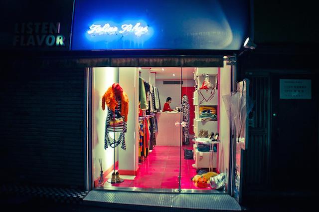 shoppinginjapan-20140617_003.jpg
