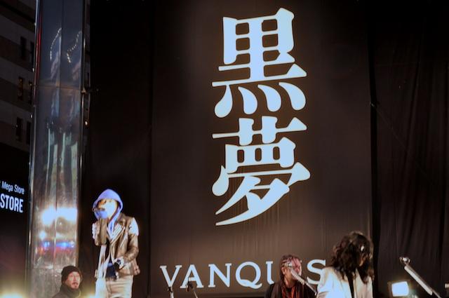 vanquish_kuroyume_live_01-.jpg