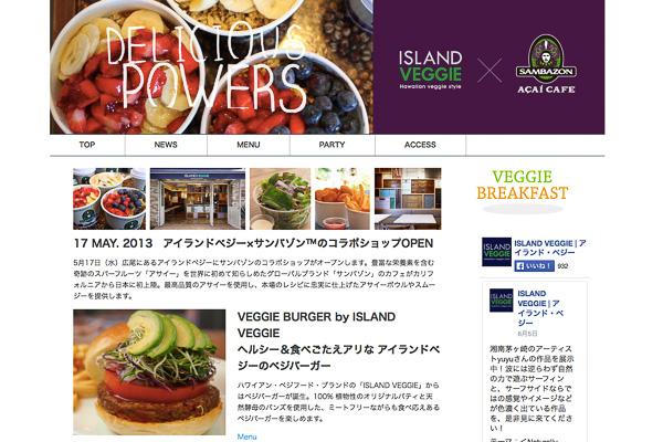 vege_restaurant-20140717_004.jpg