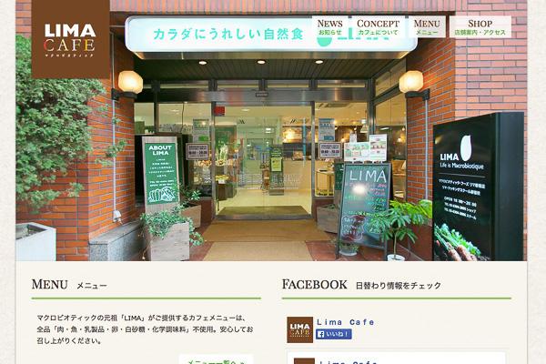 vege_restaurant-20140717_006.jpg