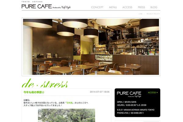 vege_restaurant-20140717_009.jpg
