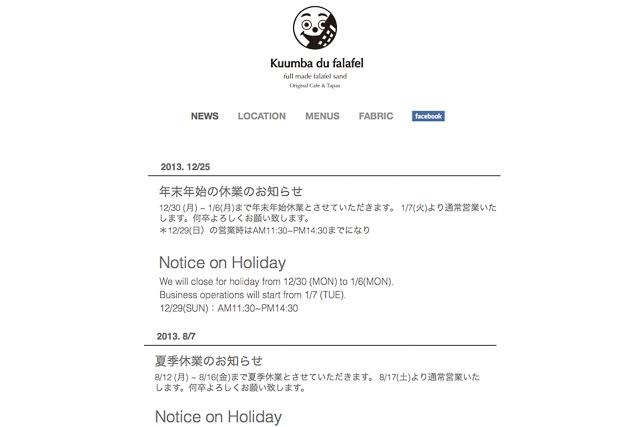 vege_restaurant-20140717_012.jpg