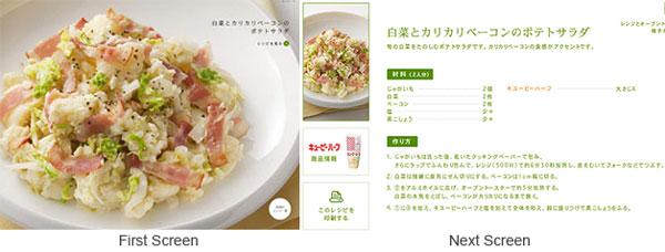 webdesign_20130909_02.jpg