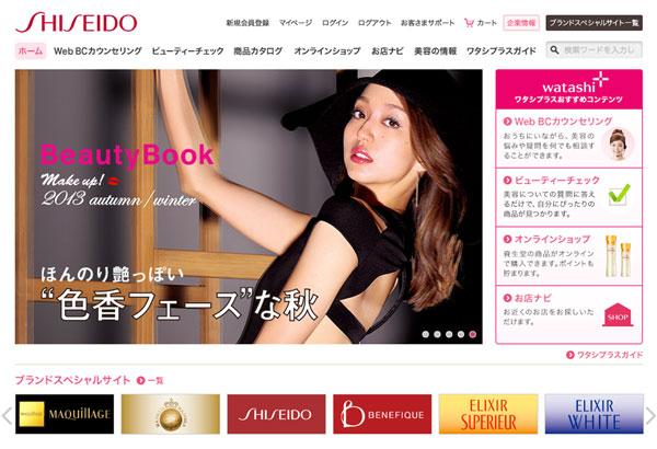 webdesign_20130909_03.jpg