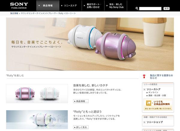 webdesign_20130909_06.jpg