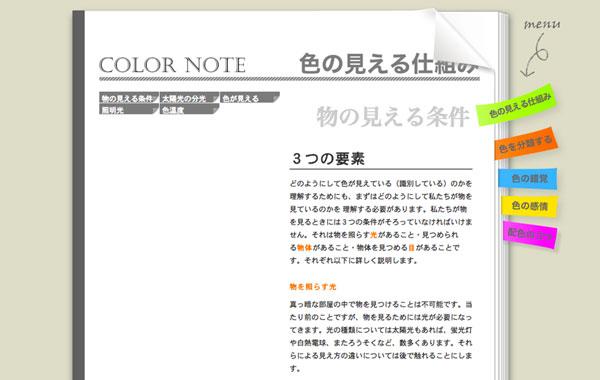 webdesign_20130909_07.jpg