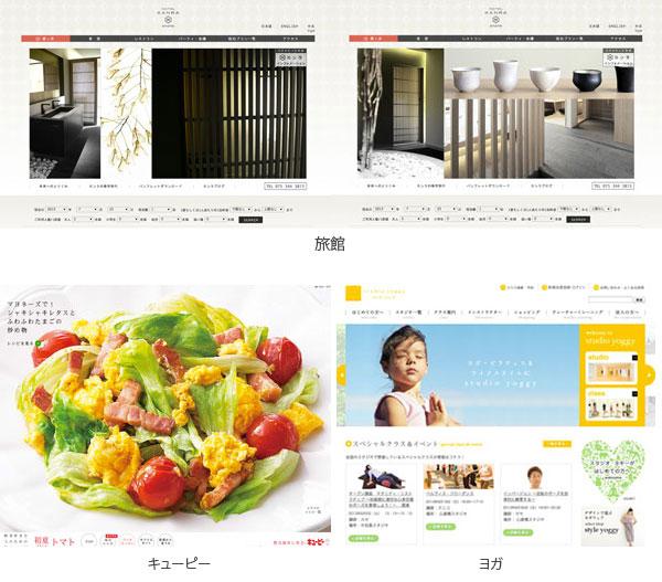 webdesign_20130909_10.jpg