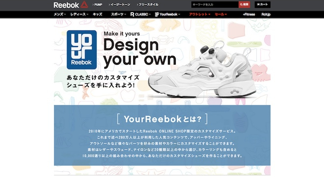 zcustomsneakers_reebok.jpg
