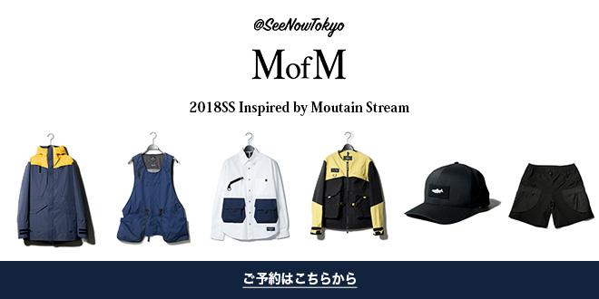 mofm-002.jpg
